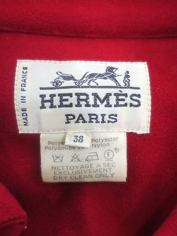 Early 1990s Hermes