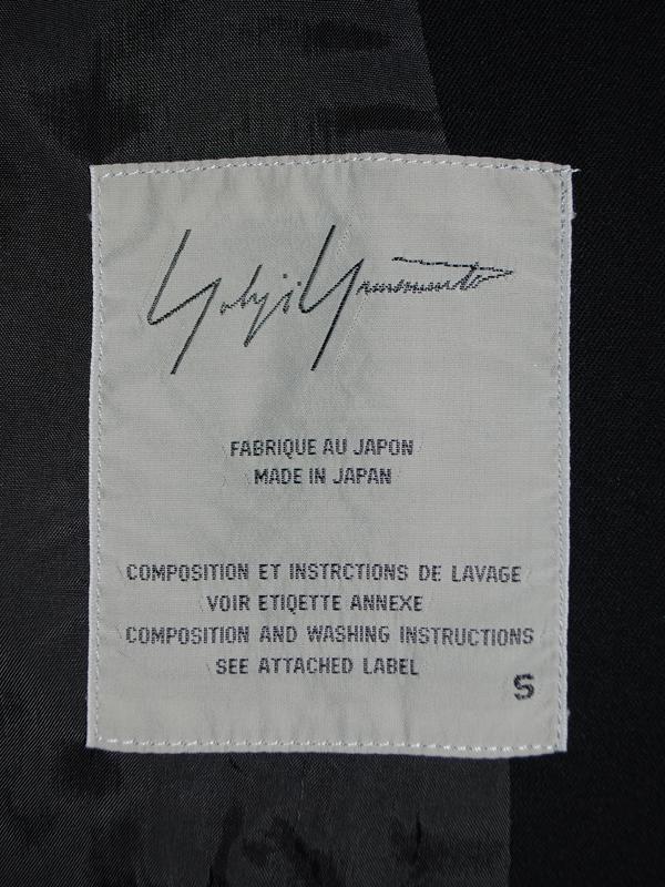 YOHJI YAMAMOTO FEMME 1994 AW
