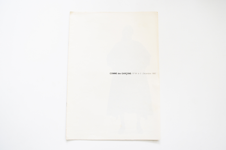 COMME des GARCONS N°64 le 5 Juillet 1980