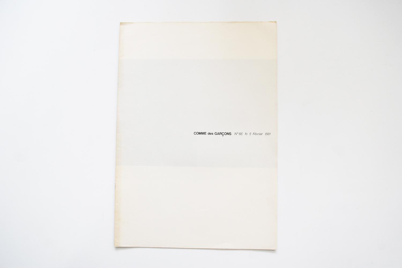 COMME des GARCONS N°66 le 5 Fevrier 1981