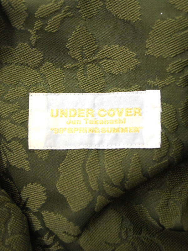 UNDER COVER 1998 SS