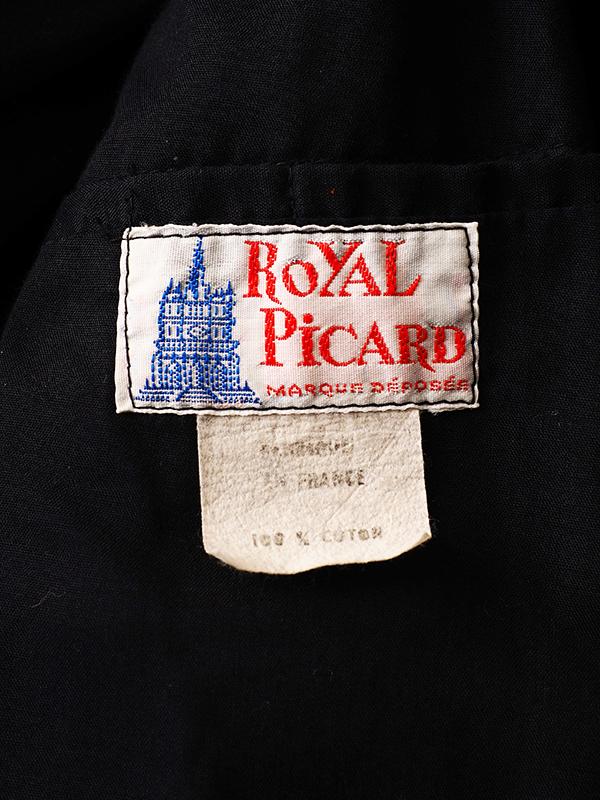 60s France