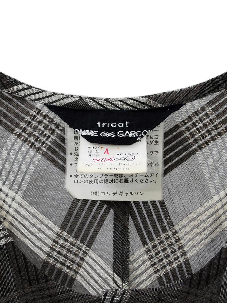 tricot COMME des GARCONS AD1997