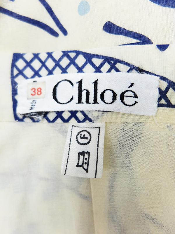 1970s Chloe by Karl Lagerfeld