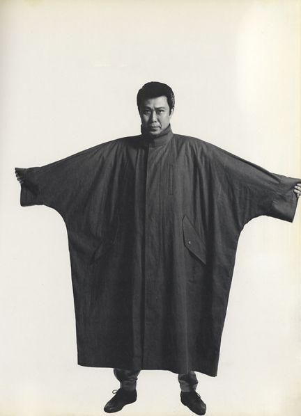 Issey Miyake 1980s
