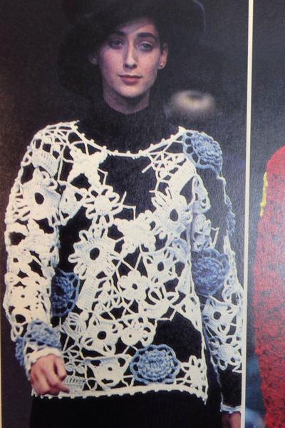 Yohji Yamamoto FEMME 1990 AW