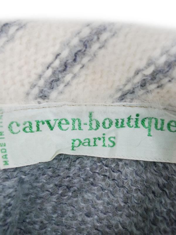1960s Carven