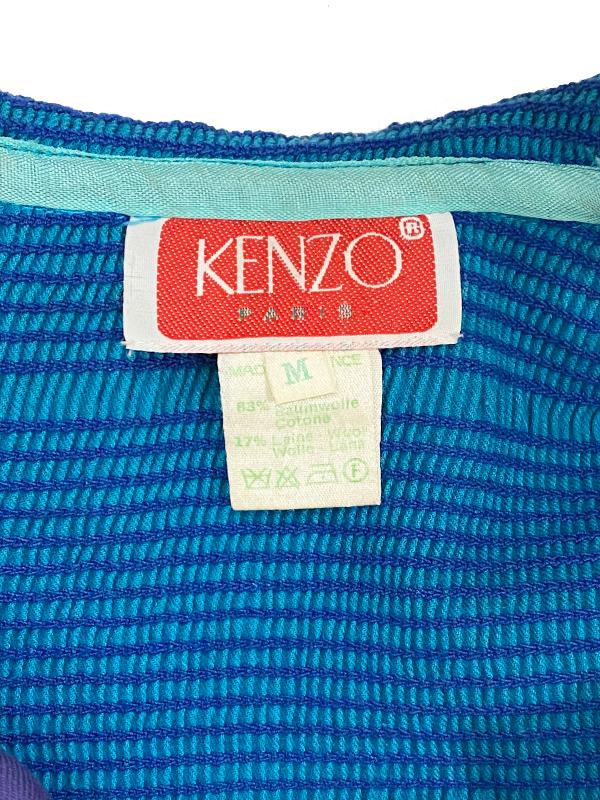 1973s Kenzo