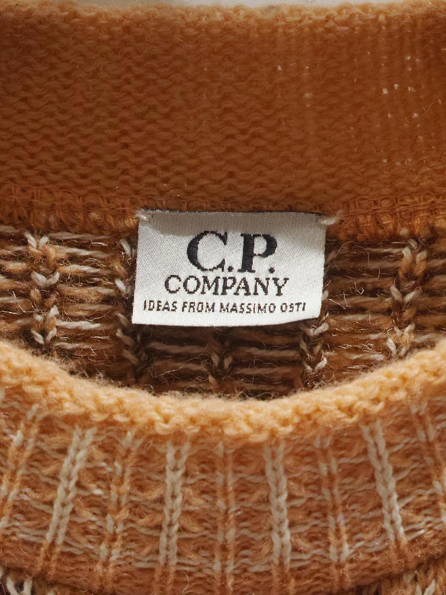 80s C. P.Company