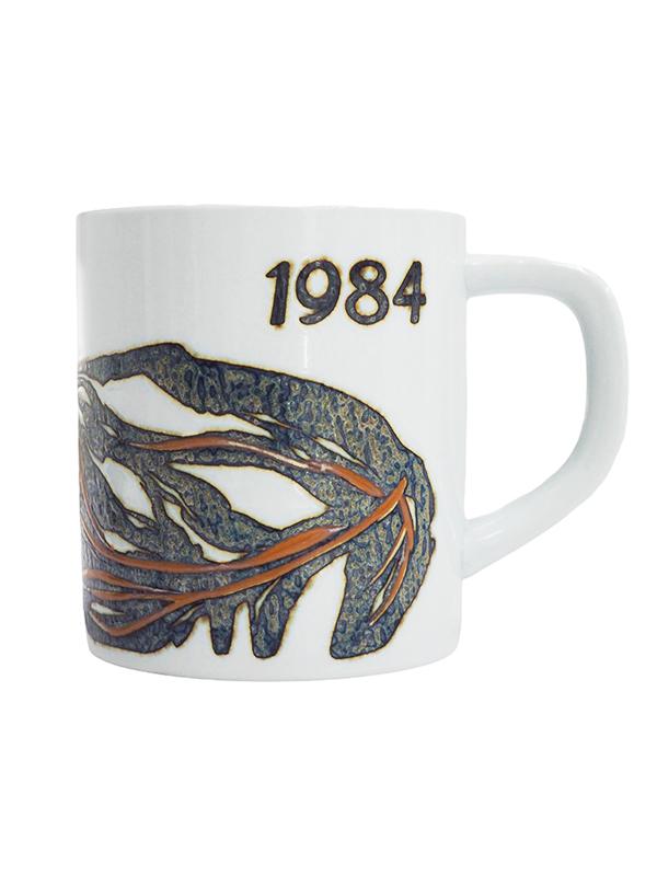 1984s Royal Copenhagen