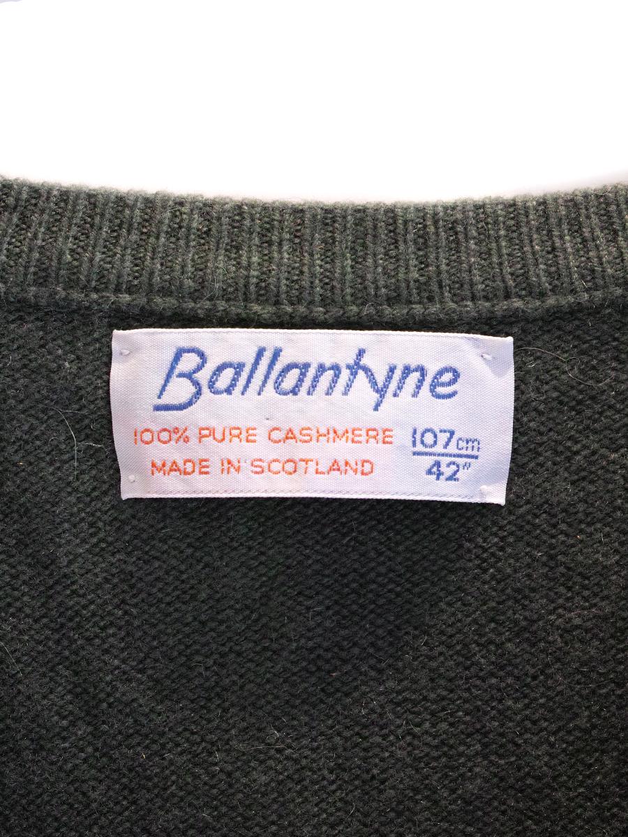 70s Ballantyne