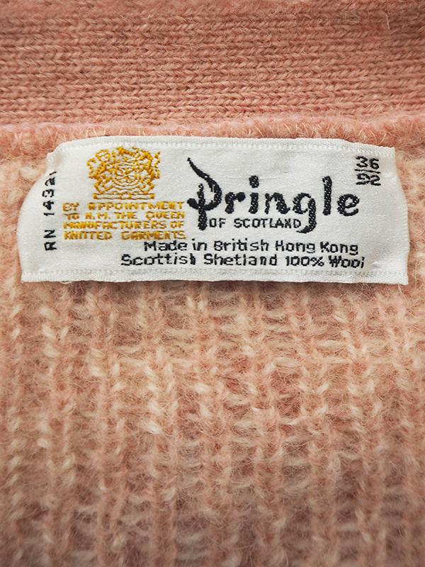 1970s Pringle