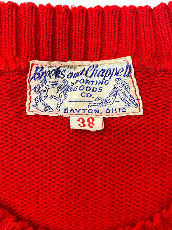 1940-50s US vintage