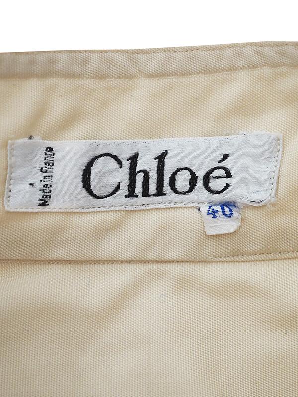 Late 1970s Chloe by Karl Lagerfeld