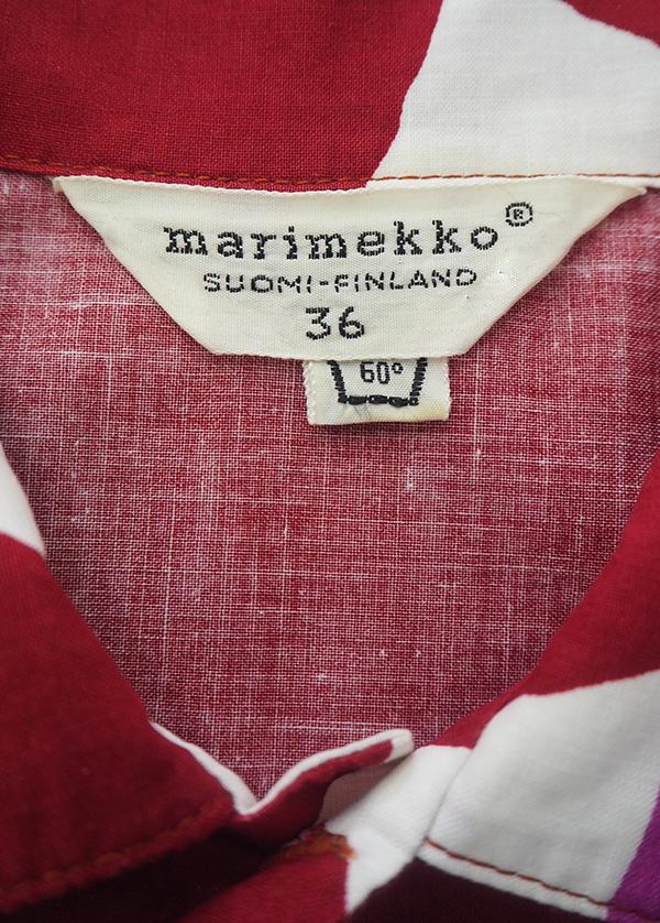 1960s Marimekko