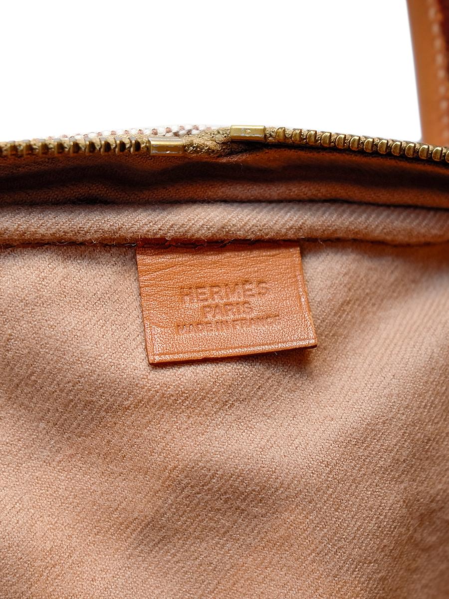 1992s Hermes