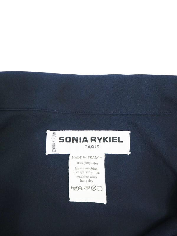 1980s Sonia Rykiel