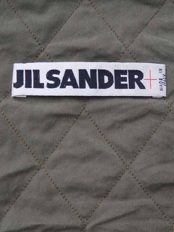 Early 1990s Jil Sander