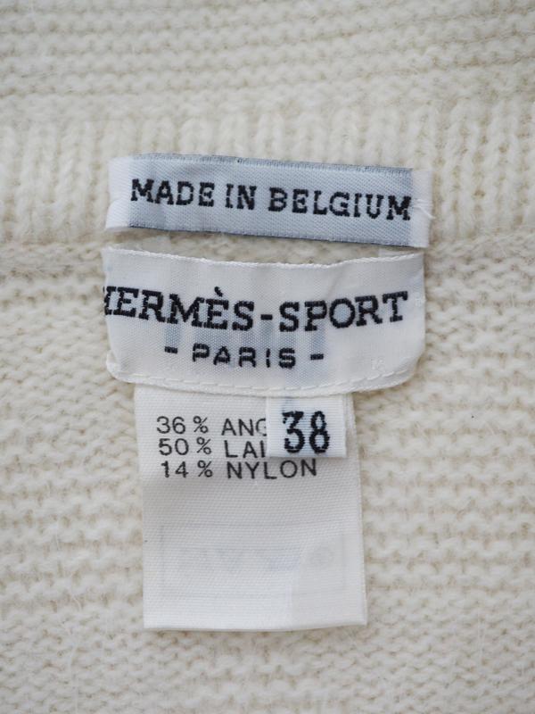 1970s Hermes sport